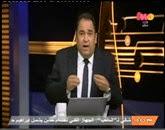 برنامج مساء الخير مع محمد على خير حلقة اإثنين 27-10-2014