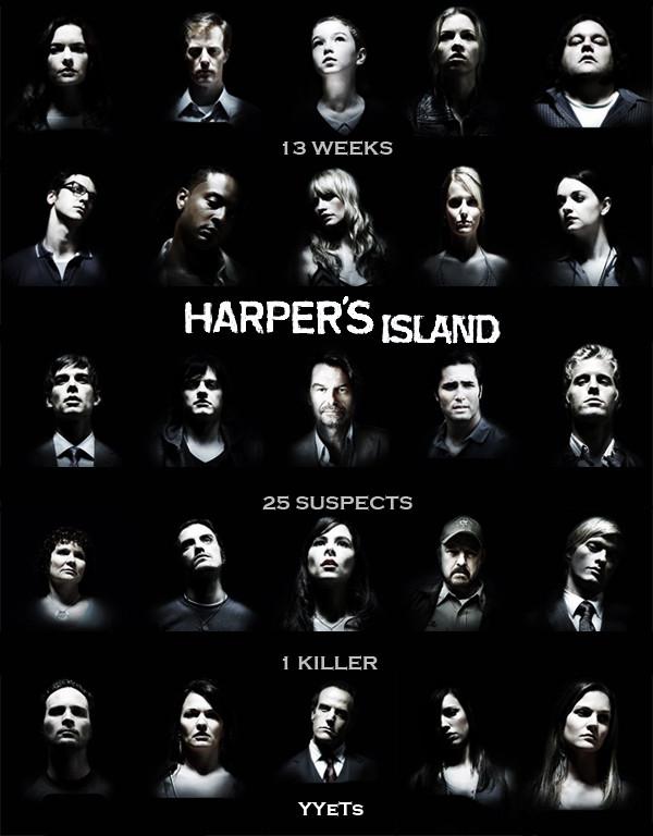 Harper's Island (O Mistério da Ilha)
