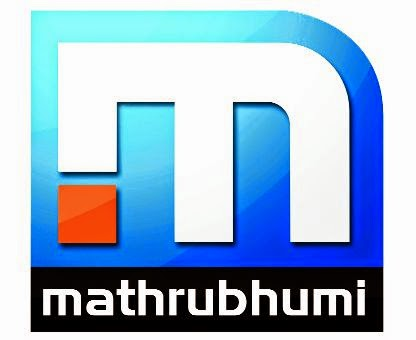 www.mathrubhuminews.in
