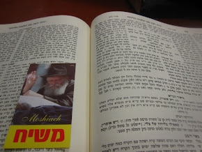 when we learn Torah - its for moshiach to come faster!
