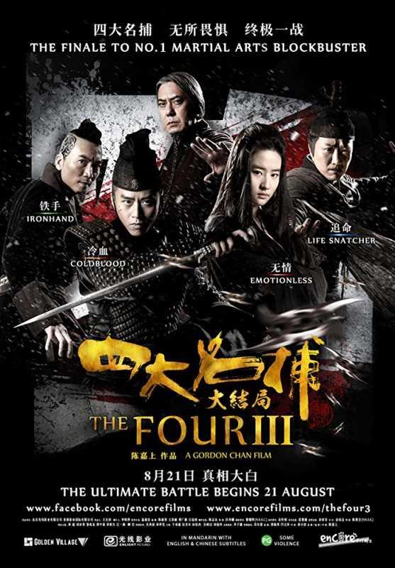 The Four 3 2014 720p x264 Esub BluRay  Dual Audio Hindi Chinese GOPISAHI