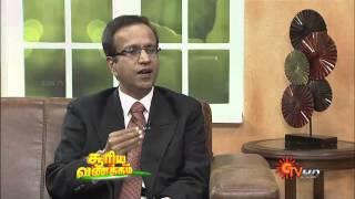 Virundhinar Pakkam – Skin Specialist Dr .RaviChandran – Sun TV Show 29-08-2013