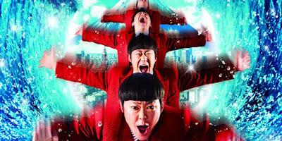 Phim Ông Hoàng Xin Lỗi