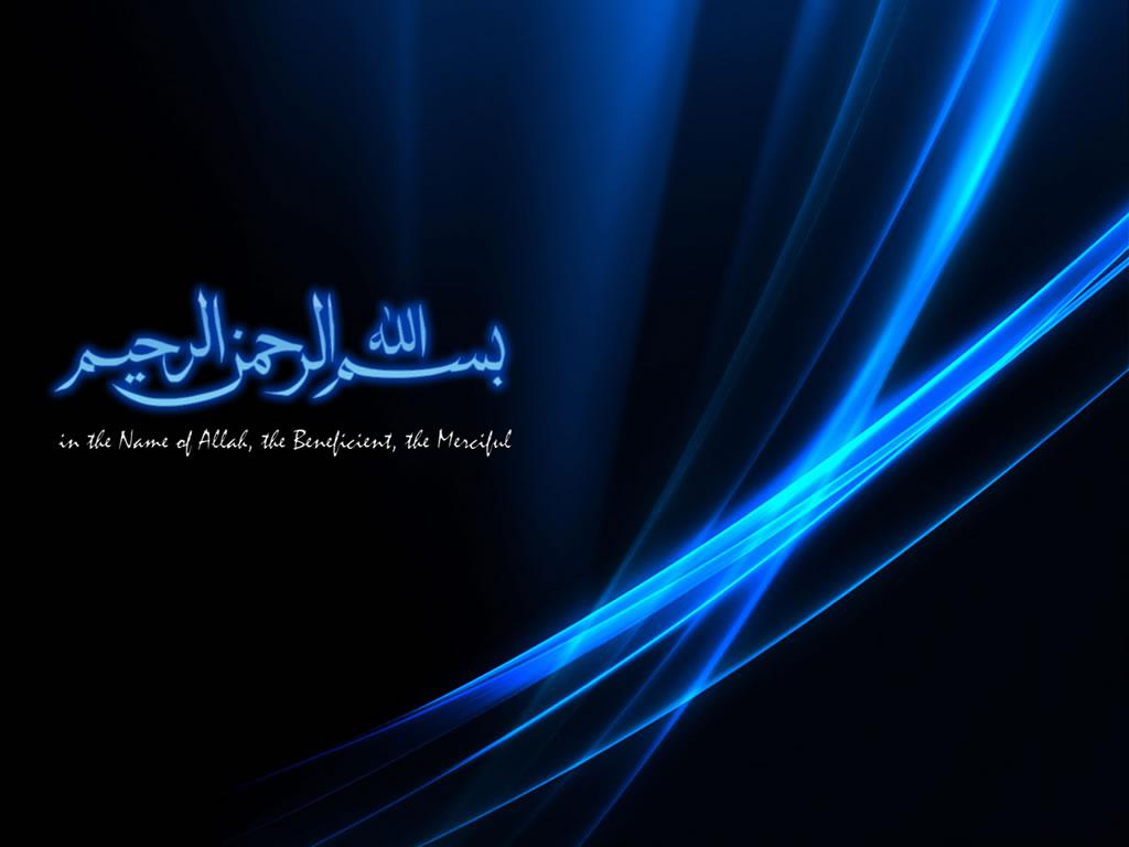 http://2.bp.blogspot.com/-UfuriwMIOc0/T141AeFftUI/AAAAAAAAAWM/JesX402jkCo/s1600/islamic-wallpaper.jpg