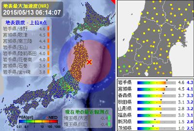 sismo Japón 12 de Mayo 2015