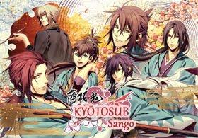 Benvenuti su KyōtoSub