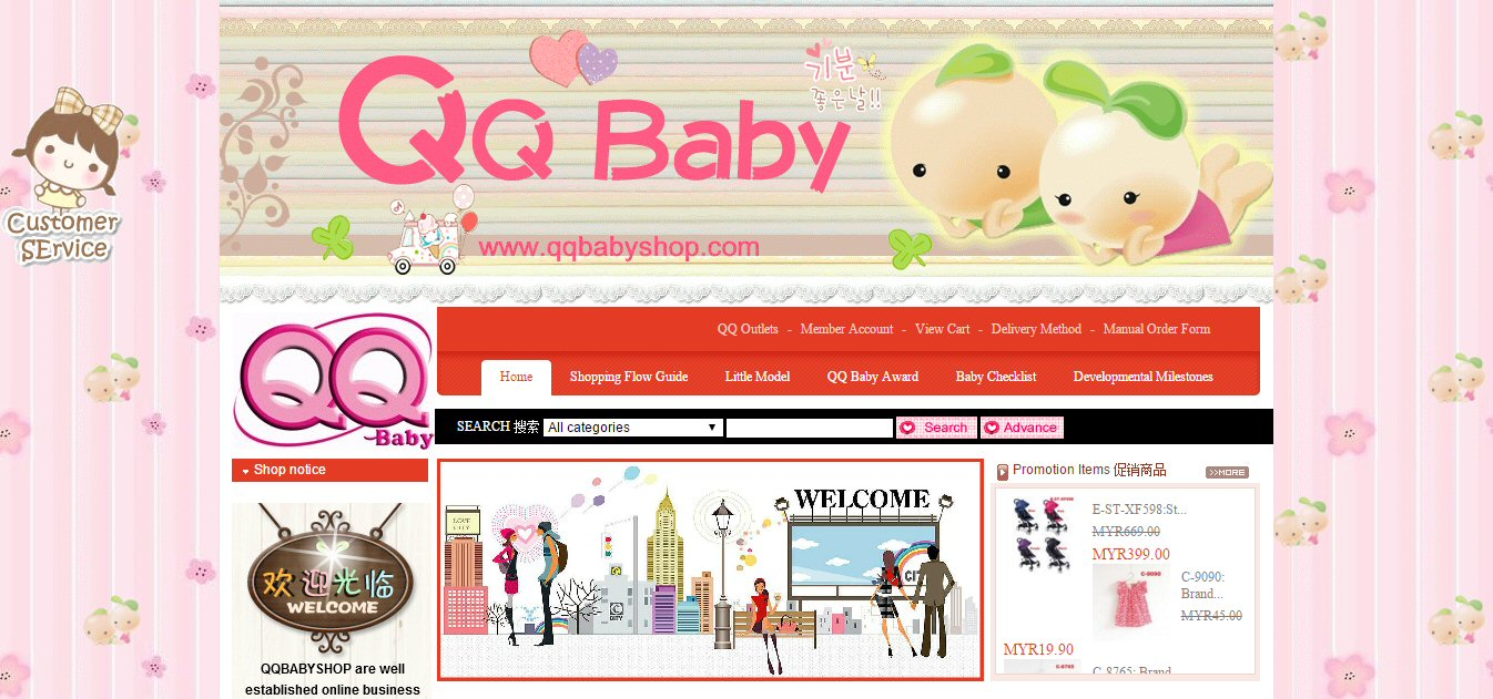 Home - Baby Needs Online Store Kuala Lumpur Malaysia selling baby product, baby stuff, stroller, breast pump for baby, pregnant & maternity shop at cheras.