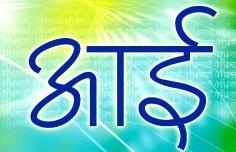 marathi kavita on aai