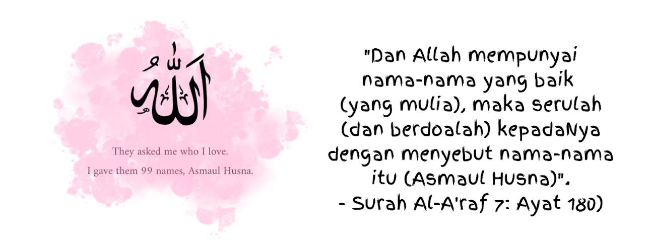 Travel With Allah #99AsmaulHusna