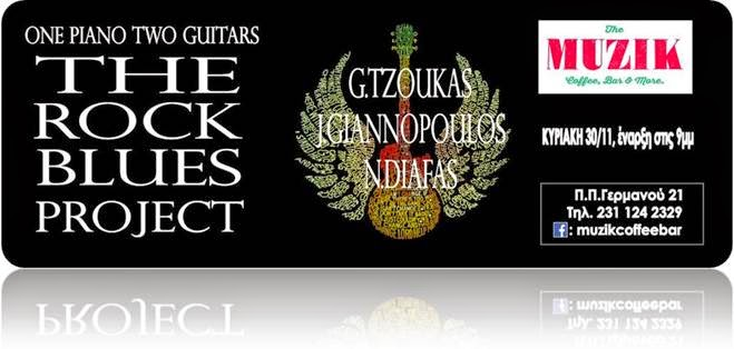 blues-rock-project-live-sto-muzik