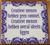 onze hobby
