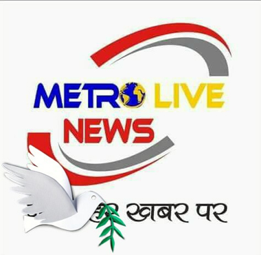 मेट्रो लाइव न्यूज़