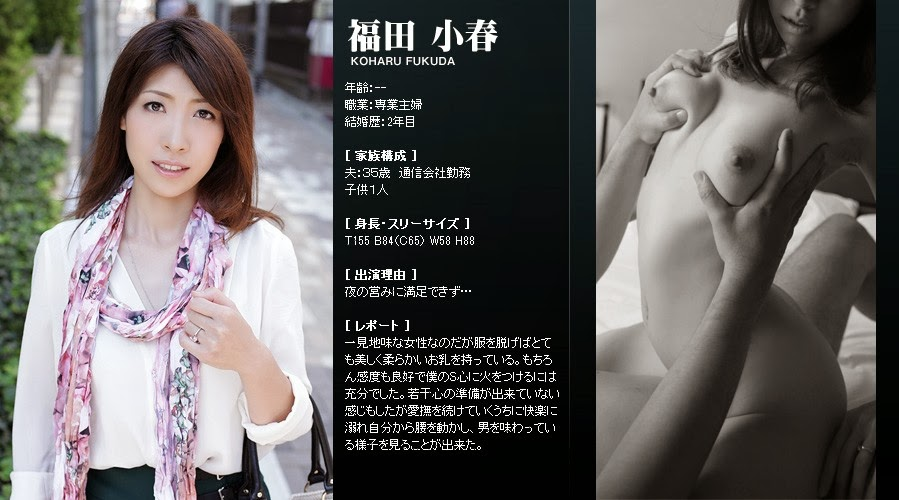 Watch Mywife-No 00490 福田 小春 再會篇 Koharu Fukuda