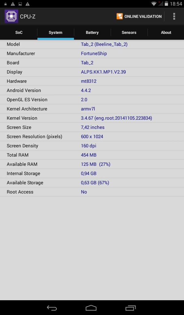 Sony Xperia Z3 Tablet Compact - информация о системе и железе п