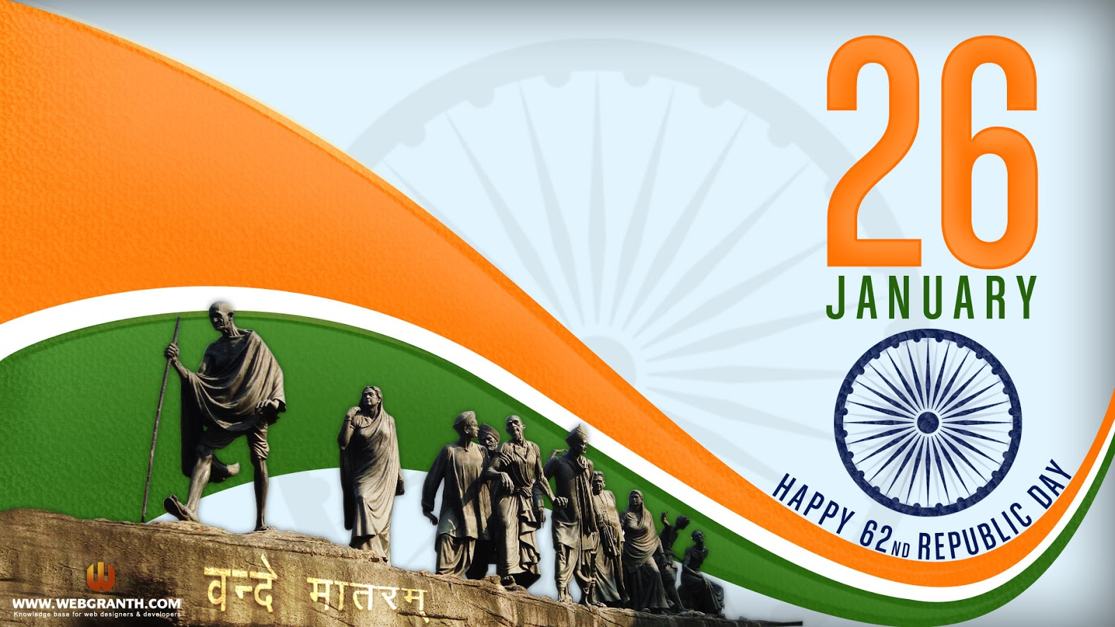 http://2.bp.blogspot.com/-UgwEw3Sj5Gs/UOciW_CUVXI/AAAAAAAAAy0/sKlq_oi99V4/s1600/republic-day-2013-wallpaper-photo-image-pictures.jpg