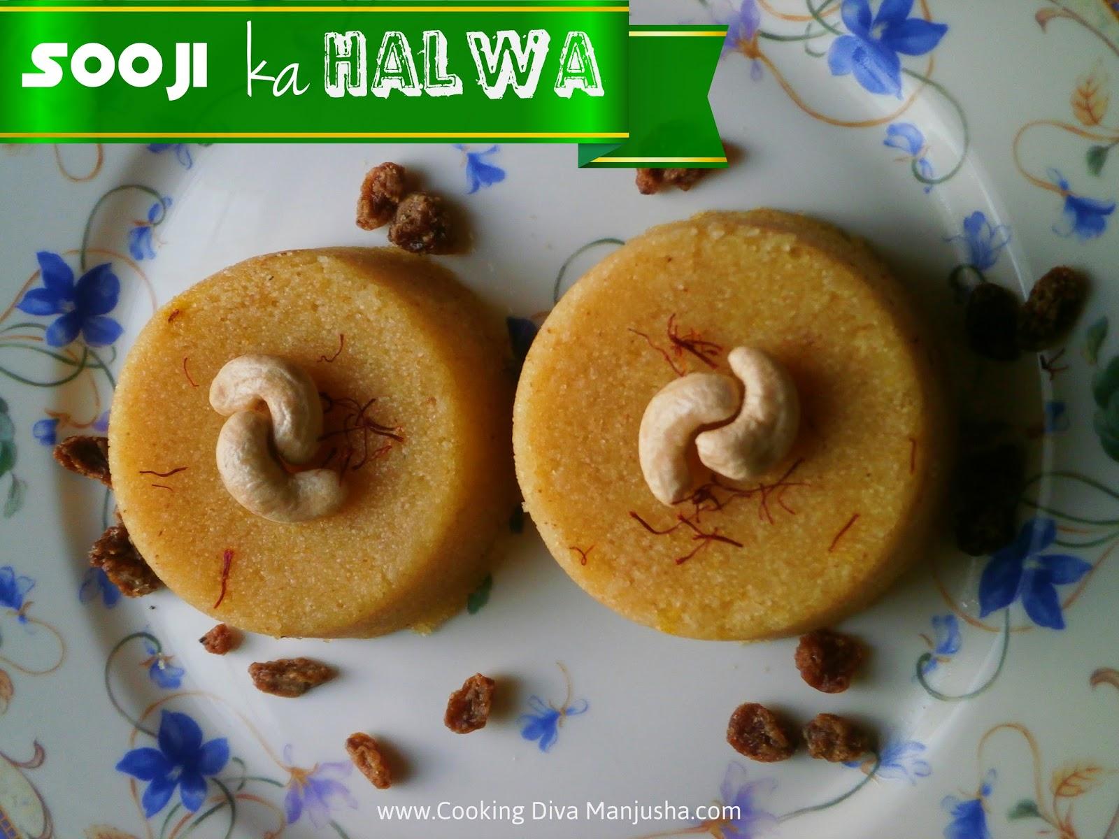 how to prepare sooji halwa