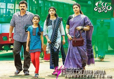 Drishyam to create new wave in Telugu cinema