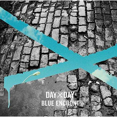 "[Single] BLUE ENCOUNT「DAYxDAY」ジャケに""銀さん""登場 (2015.05.20/MP3/RAR)"