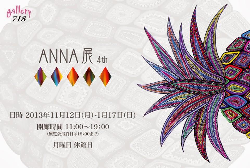 ANNA展4th