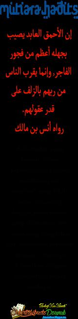 http://ahmadfarieds.blogspot.com/