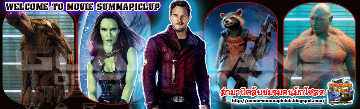 Movie-summapi : โหลดหนังใหม่ HD Master One2up