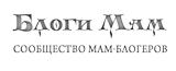 Сообщество мам-блогеров