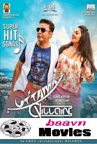 Full Movie Uttama Villain (2015) Watch Online, Uttama Villain Download,