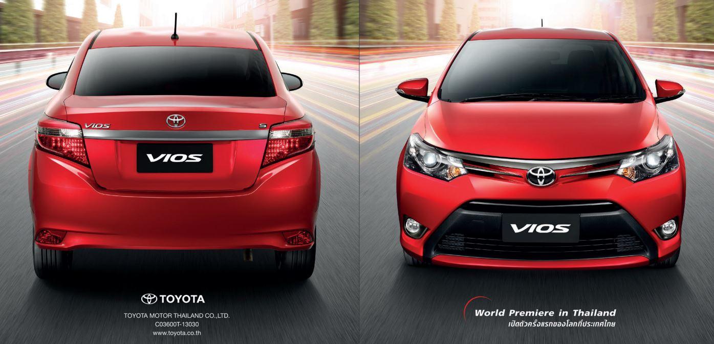 Toyota Vios New 2013
