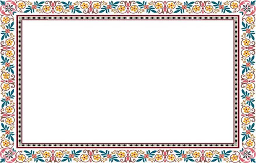 Contoh Ornamen bentuk mendatar (motif tumbuhan)