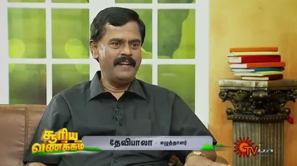 Virundhinar Pakkam – Sun TV Show 30-12-2013 Writer Devibala