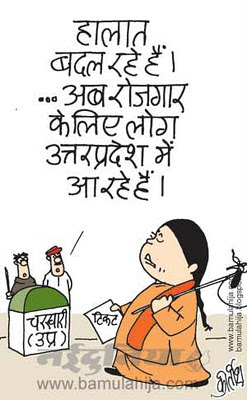 uma bharai cartoon, bjp cartoon, assembly elections 2012 cartoons, indian political cartoon