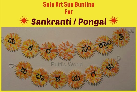Sankranti Pongal Kids Craft