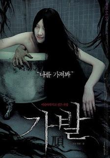 Best asian horror dvd