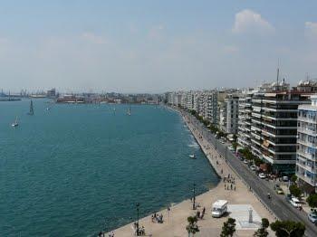 Солун Гърция