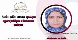 Marchés publics au maroc : Quelques apports juridiques et fondements pratiques