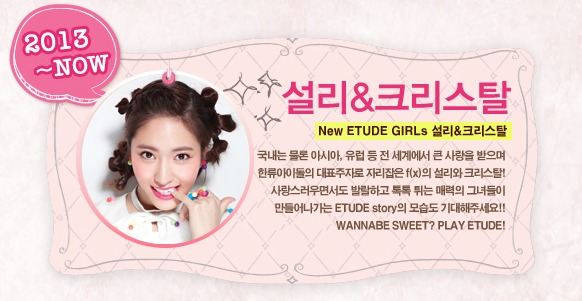fx+sulli+krystal+etude+%2816%29 More of f(x) Krystal and Sullis promotional pictures for Etude House
