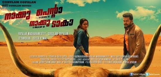 Naku Penta naku Taka Malayalam Movie Poster image 02