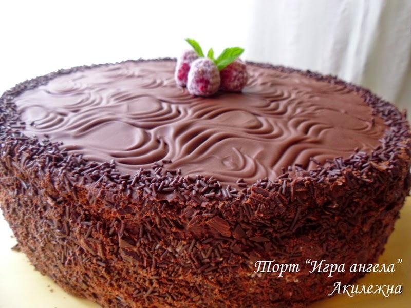 Торт «Игра ангела»