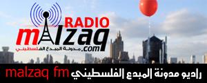 malzaq radio