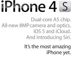 Apple Lancar iPhone 4S