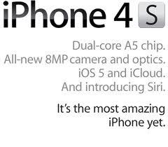 Apple Lancar iPhone 4S