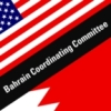 Bahrain reforms