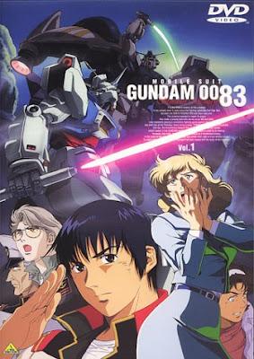 機動戦士ガンダム0083 STARDUST MEMORY感想