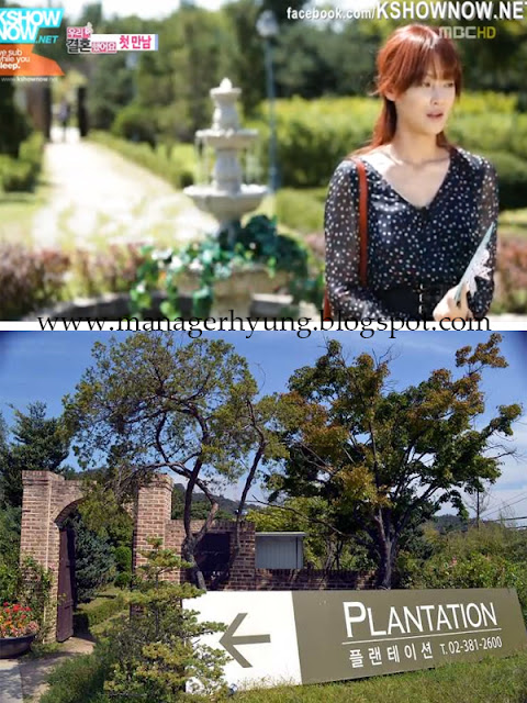 wgm shooting location