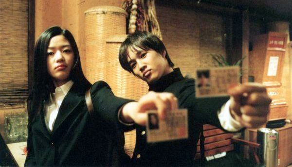 Share My sassy girl subs that can