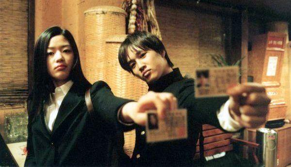 Escena de la película coreana My Sassy Girl