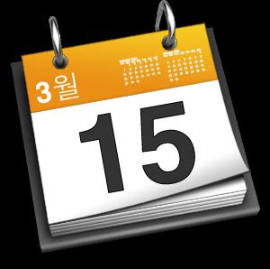 Cara Membuat Kalender Pribadi