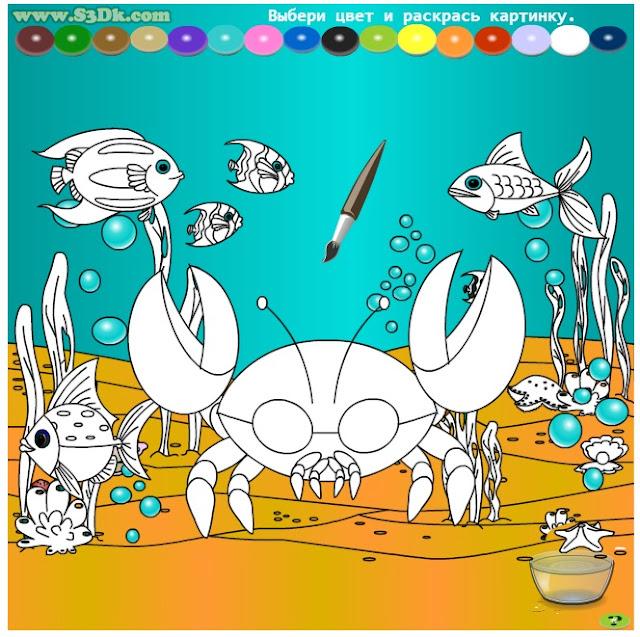 Раскраска детям про море