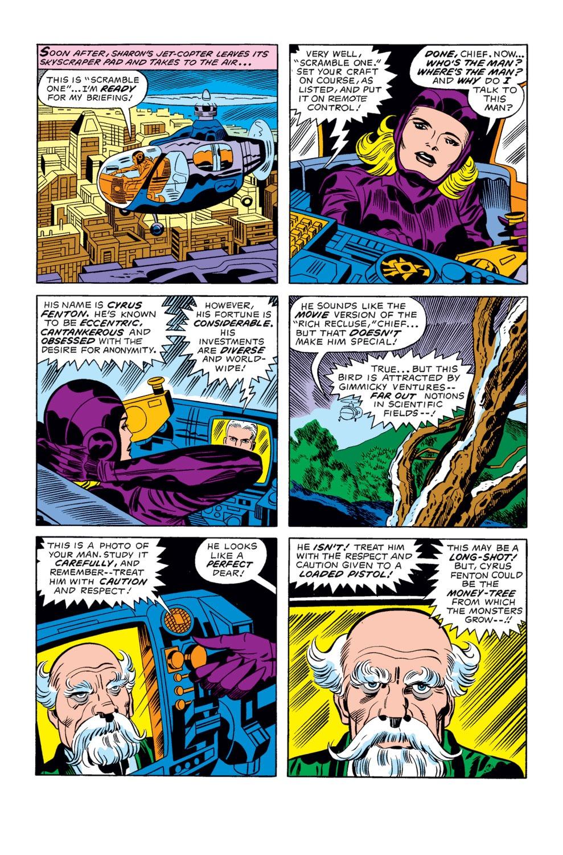 Captain America (1968) Issue #210 #124 - English 12
