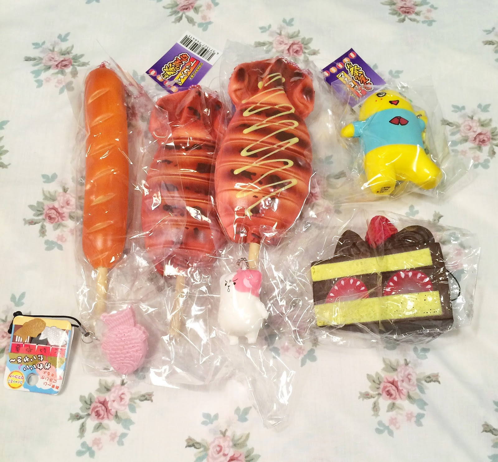 Squishy Haul 2015 : Peach Booty Reviews (  ?  ): Squishies from TaoBao! haul/review